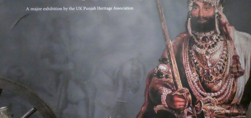 Empire of the Sikhs – Brunei Gallery, SOAS 15.9.18